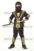 Карнавальный костюм Ниндзя 120-130 см