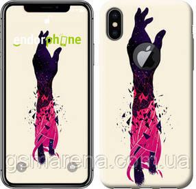 """Чехол на iPhone X Art Hand """"4195c-1050-7794"""""""
