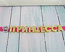 Буква Е золотистая для наборного именного браслета 10 шт/уп., фото 3