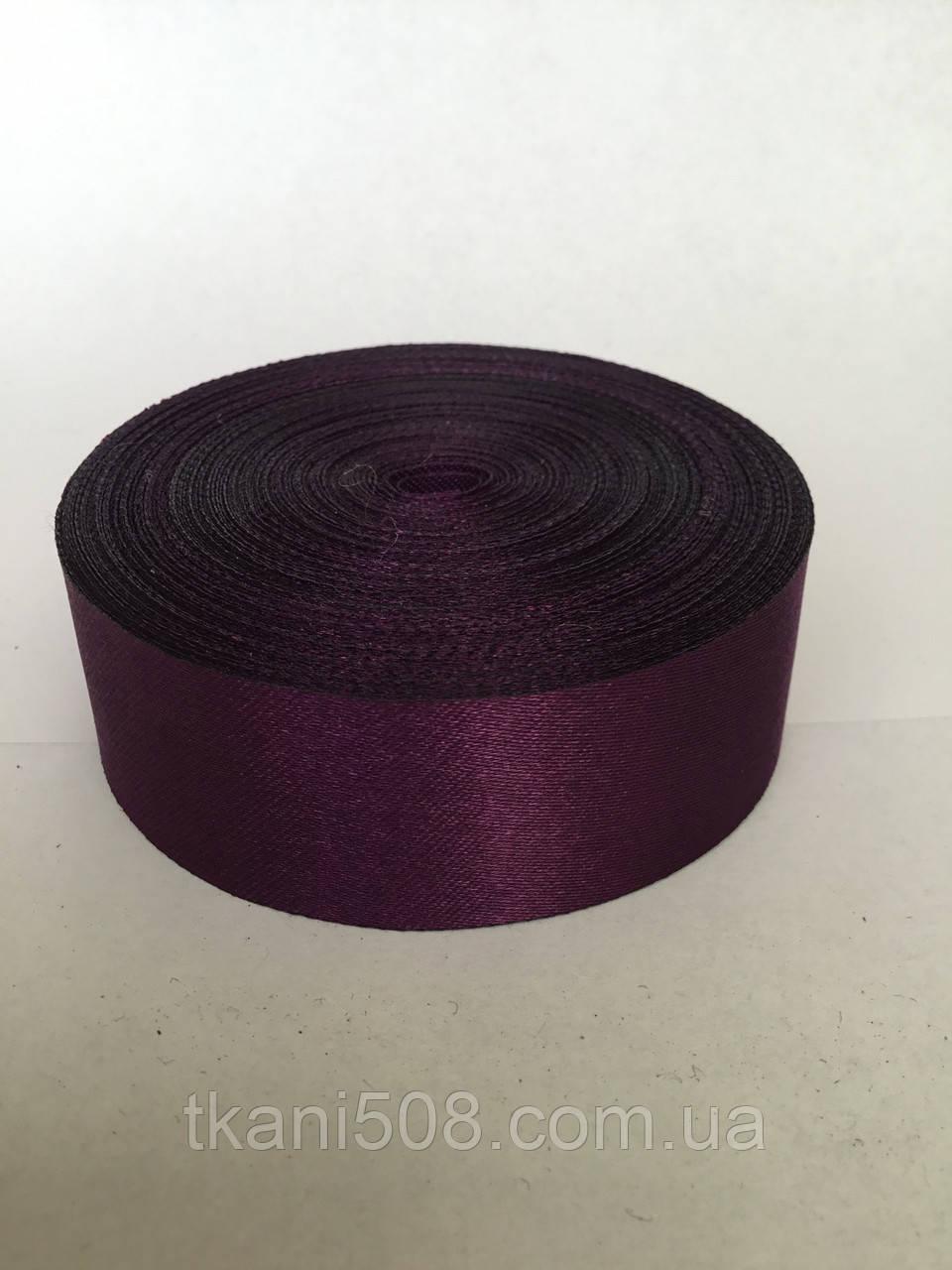 Атласна стрічка 5 см - колір темно-фіолетовий 29