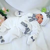 Человечек для новорожденных + шапочка + царапки