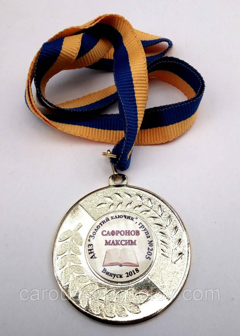 Медаль выпускника под заказ вариант 3