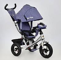 Велосипед трехколёсный Best Trike 7700B-5120, колеса резина