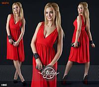 Летнее платье на бретелях ниже колена