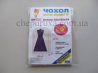 Чехол для свадебного платья  60*160*14см с расширением и ручками