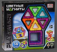 Магнитный конструктор.Детский магнитный конструктор.Развивающий конструктор для детей.