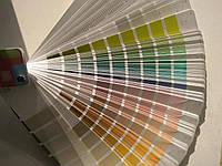 Каталог цветов NCS Index 1950 + RAL Classic , фото 1