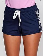 Шорти жіночі спортивні темно синій-зірки, фото 2