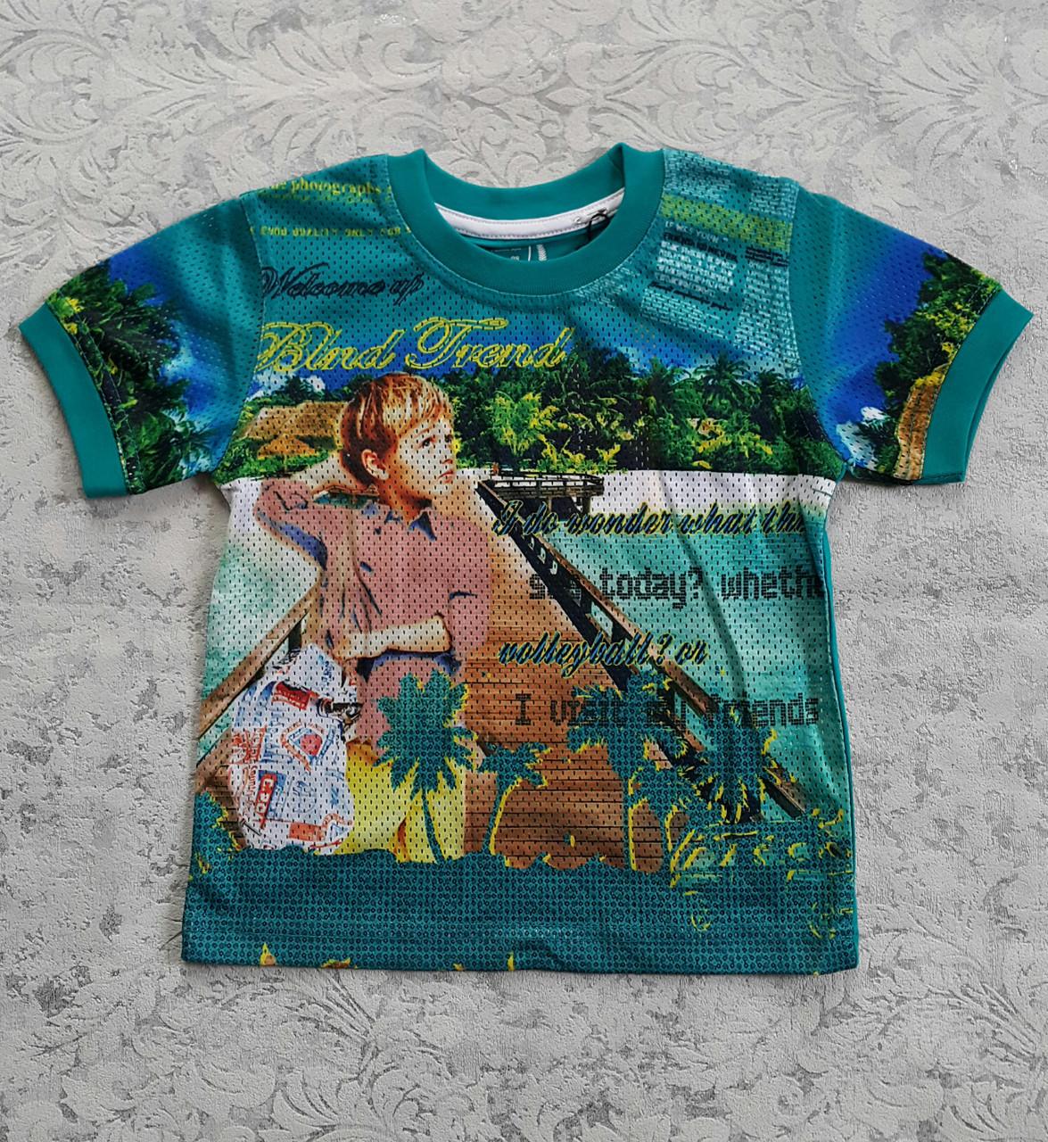 Летняя футболка для мальчиков 80,92,98,104 роста