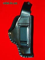 Кобура для пистолета ФОРТ 10 Р поясная\внутрипоясная