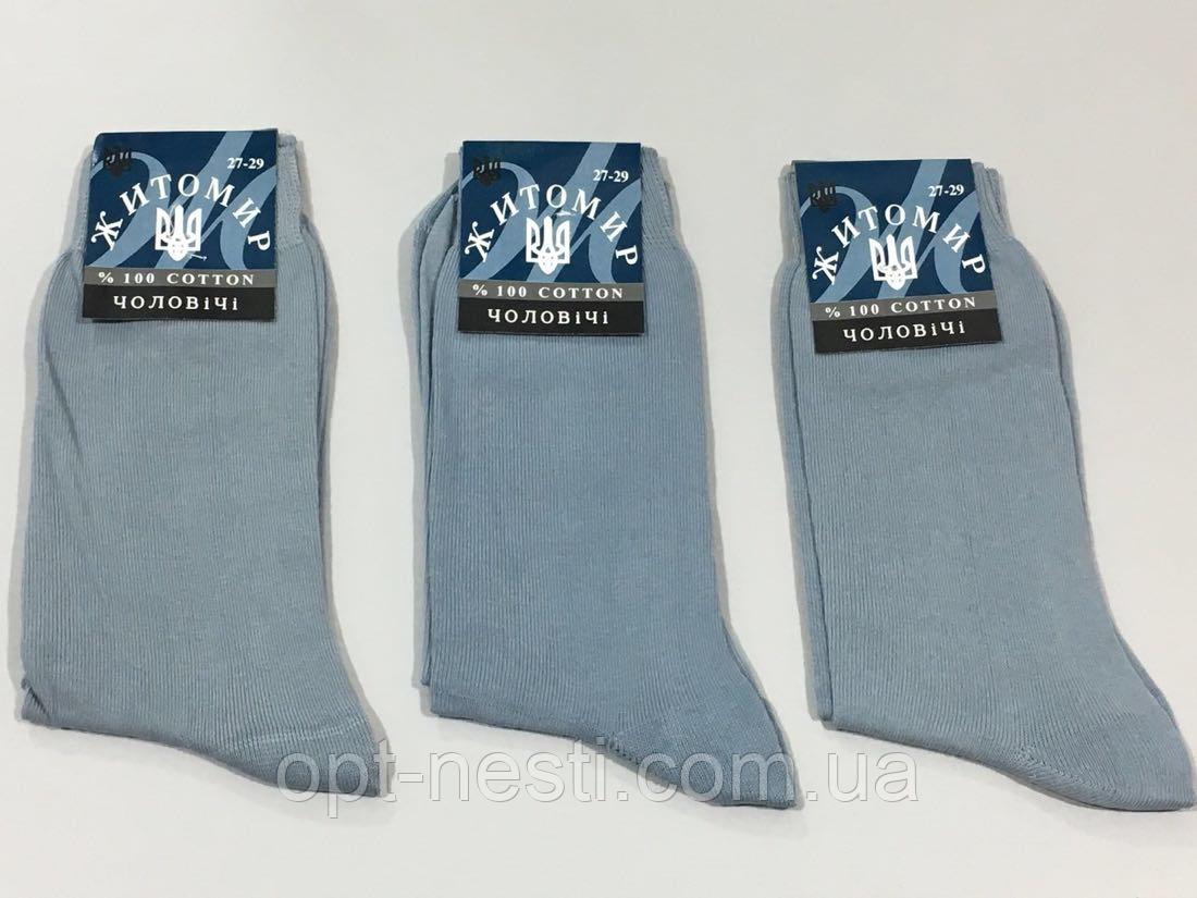 2369e1236ff55 Мужские носки ТМ Житомир оптом .: продажа, цена в Днепре. носки ...