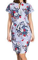 Платье с поясом/ цветочным принтом в полоску женское