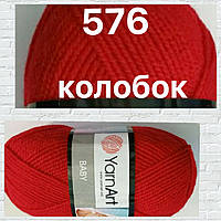 Турецкая пряжа для вязания  YarnArt Baby(беби) детский яркий  акрил - 576 красный
