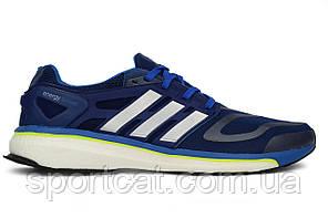 Мужские кроссовки Adidas Energy Boost  Р. 41(25,5см) 44(27.5см)