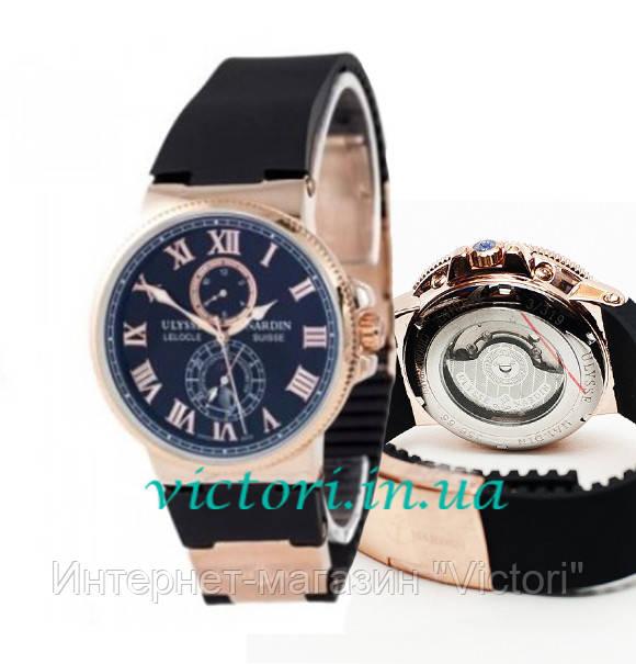 Мужские механические часы Ulysse Nardin Marine Blue Gold (Улисс Нардин) 184355f9fba