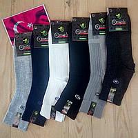 Мужские носки повышенного качества сетка сбоку MARDE Турция 200 иголок бамбук 41-44р ассорти НМЛ-06395
