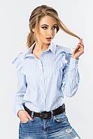 Рубашка в полоску с крылышками