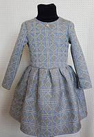 Платье для девочки Бомбочка голубой+серый неопрен ромб клетка 104,110,116,122см