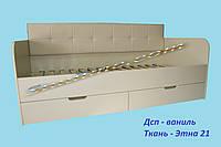 Кровать-софа с ящиками и мягкой спинкой Релакс, 2000 х 900