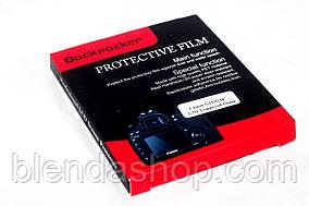 Защита LCD экрана Backpacker для Panasonic Lumix DMC-SZ9, DMC-SZ7 - закаленное стекло