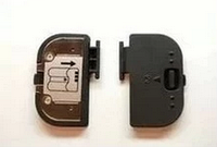 Крышка аккумуляторного отсека для Nikon D7100