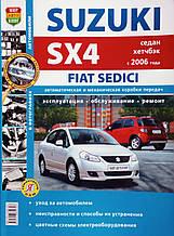 SUZUKI SX4   FIAT SEDICI   Модели с 2006 года   Эксплуатация • Обслуживание • Ремонт
