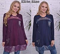 17fb0f7275fd Янке Ивонна Шьем из трикотажа. Женская одежда от 40 до 56 размера ...