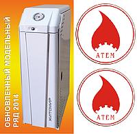 Газовые котлы отопления Житомир-Атем - 3 КС-Г -007СН Дым, одноконтурный, Атем