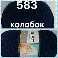 Турецкая пряжа для вязания  YarnArt Baby(беби) детский яркий  акрил - 583 темно-синий