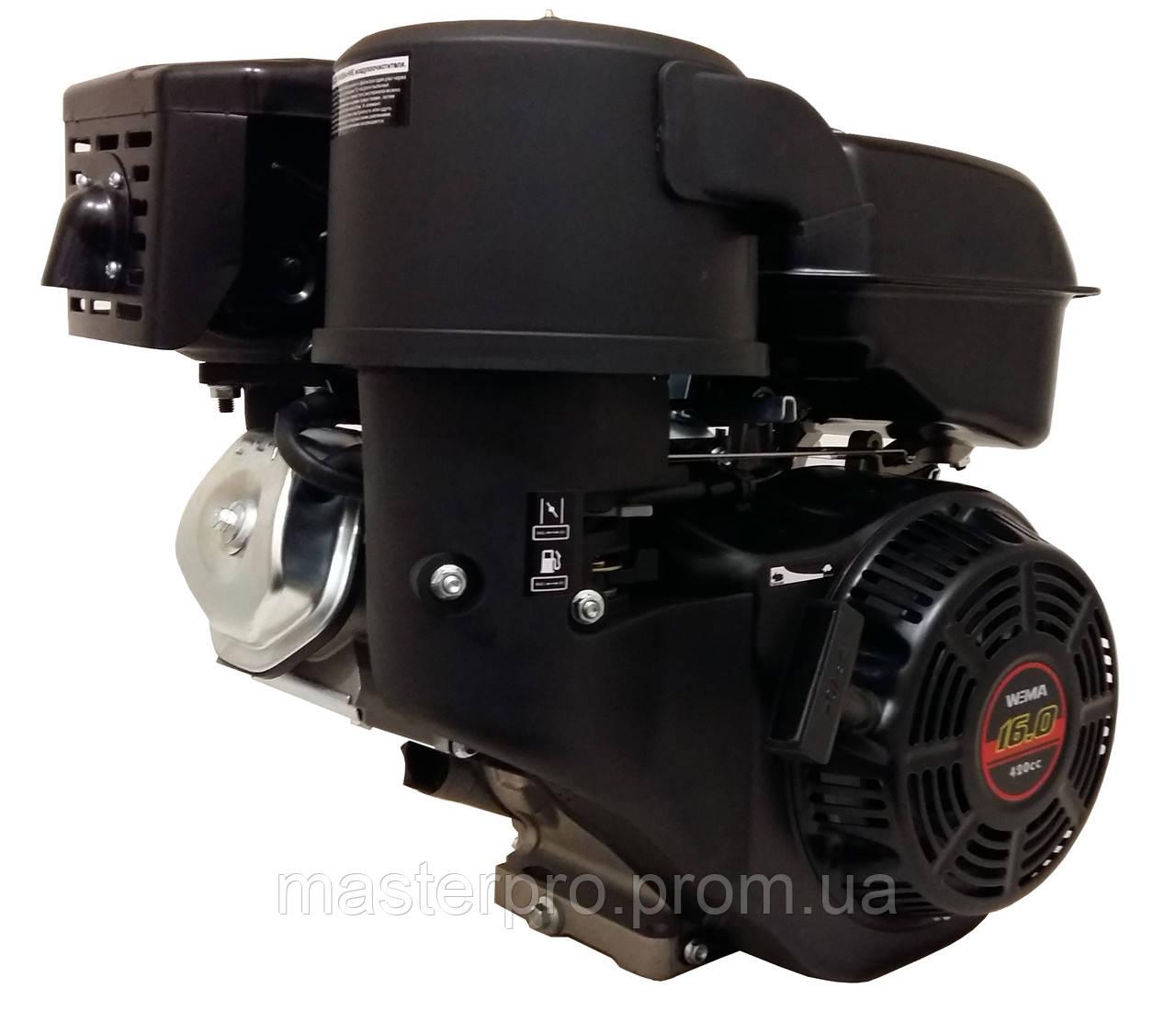 Двигатель с понижающим редуктором Weima WM190F-L New (1800 об/мин. 16 л.с.)