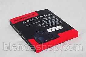 Защита LCD экрана Backpacker для Panasonic DMC-GH5 - закаленное стекло