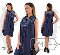Платье летнее джинсовое 48,50,52,54
