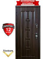 "Дверь входная металлическая  ""Турин"" Темный орех Украина Very Dveri. Вхідні двері 850*2030 мм, Kale, Стандартный(Imperial)"