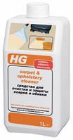 Hg Средство для очистки и защиты ковров и обивки