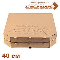 Коробки для пиццы, 400х400х37, бурая, фото 1