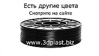 PLA пластик для 3D печати, 2.85 мм, 0.75 кг
