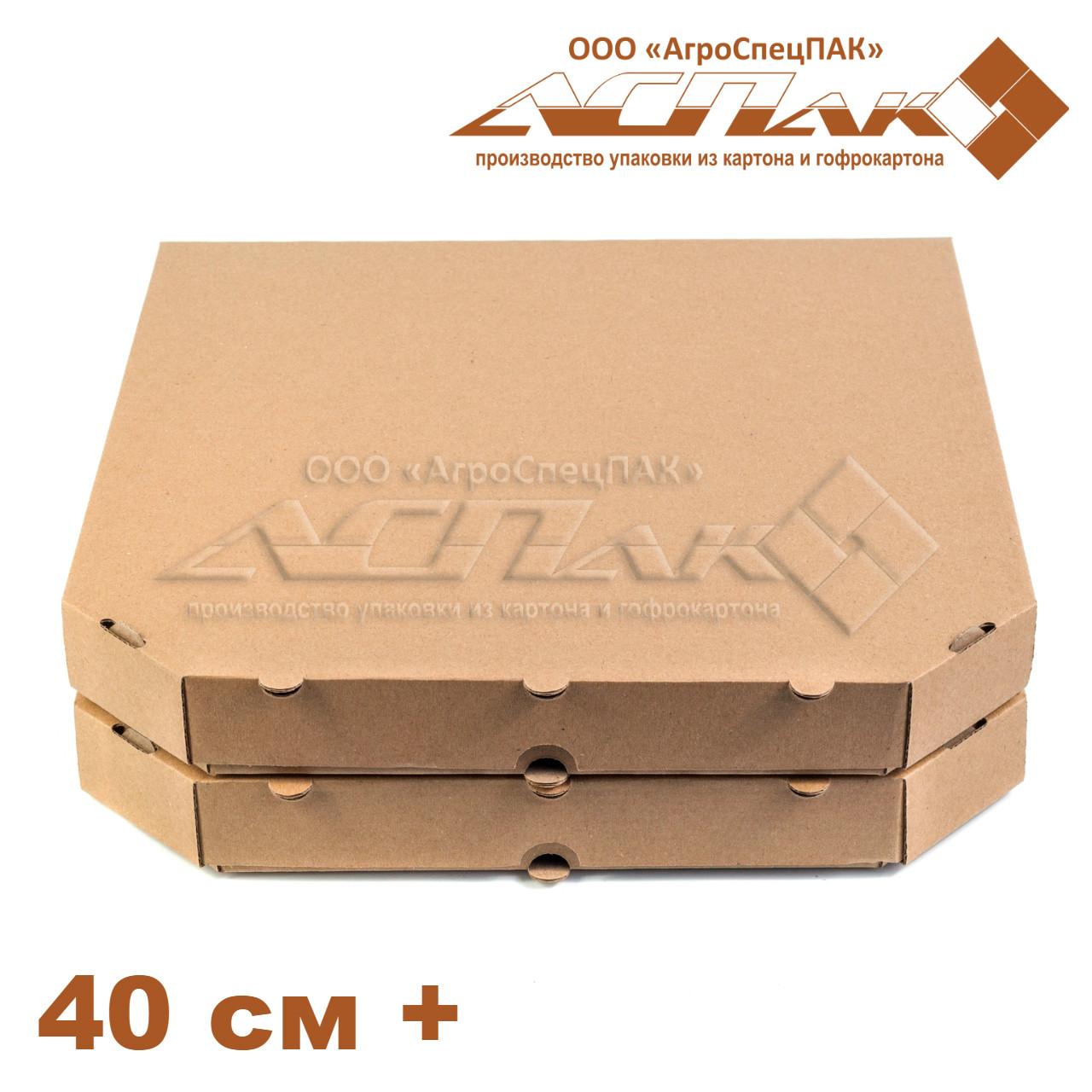 Коробки для пиццы 400х400х42, бурая, усиленная
