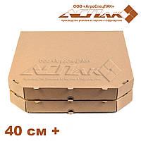 Коробки для пиццы 400х400х42, бурая, усиленная, фото 1