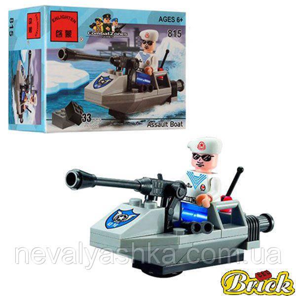 Конструктор Brick Enlighten Штурмовая лодка катер, 33 дет., 815, 000007
