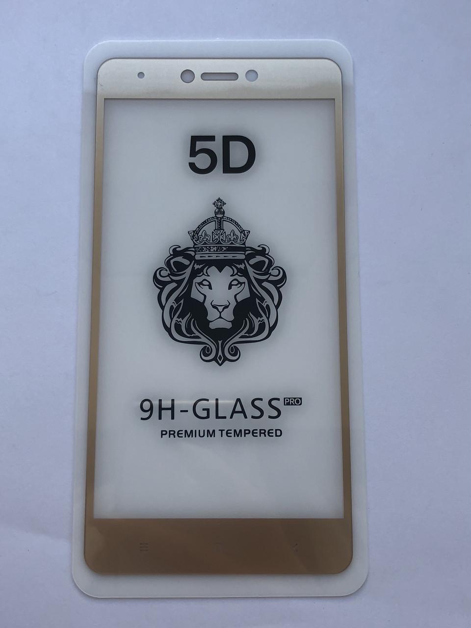 Защитное стекло 5D для Xiaomi Redmi  Note 4x (Gold)