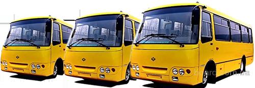 Запчастини до автобусів Богдан, Еталон.
