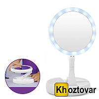 Зеркальце с подсветкой для макияжа My Foldaway Mirror