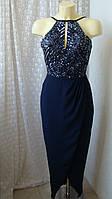 Платье вечернее с бисером Lace&Beads р.44 7762, фото 1