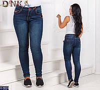 Батальные джинсы  (размеры 30-35) 0079-08