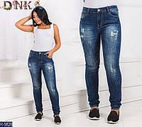 Батальные джинсы  (размеры 29-34) 0079-12