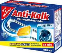 Таблетки от накипи в стиральных машинах Anti-Kalk, 51 шт