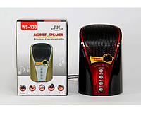Портативная mp3 колонка SPS WS 133BT Bluetooth, 2,5Вт, MP3, FM, пластик, microSD, функция громкой связи