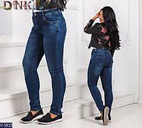 Батальные джинсы  (размеры 30-39) 0079-17