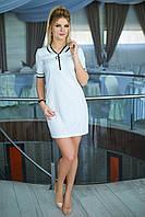 Повседневное Платье Никки молочное, фото 1