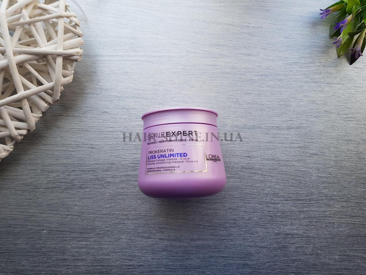 Маска для вьющихся волос-L'Oreal Professionnel Liss Unlimited Masque 250мл НОВИНКА